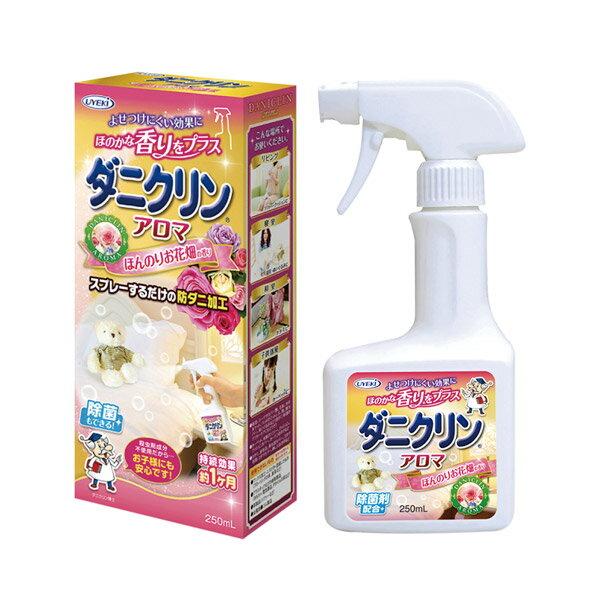 防蹣 / 除菌 日本植木UYEKI 除菌花香型防蹣噴液250ml - 限時優惠好康折扣
