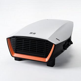 『HELLER』☆嘉儀浴室專用防潑水陶瓷電暖器 KE-P20 / KEP20 **免運費**
