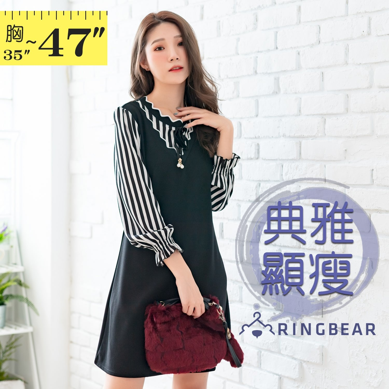 氣質洋裝--優雅撞色波形羅紋珍珠蝴蝶結荷葉A字寬鬆長袖連衣裙(黑L-3L)-A366眼圈熊中大尺碼 1