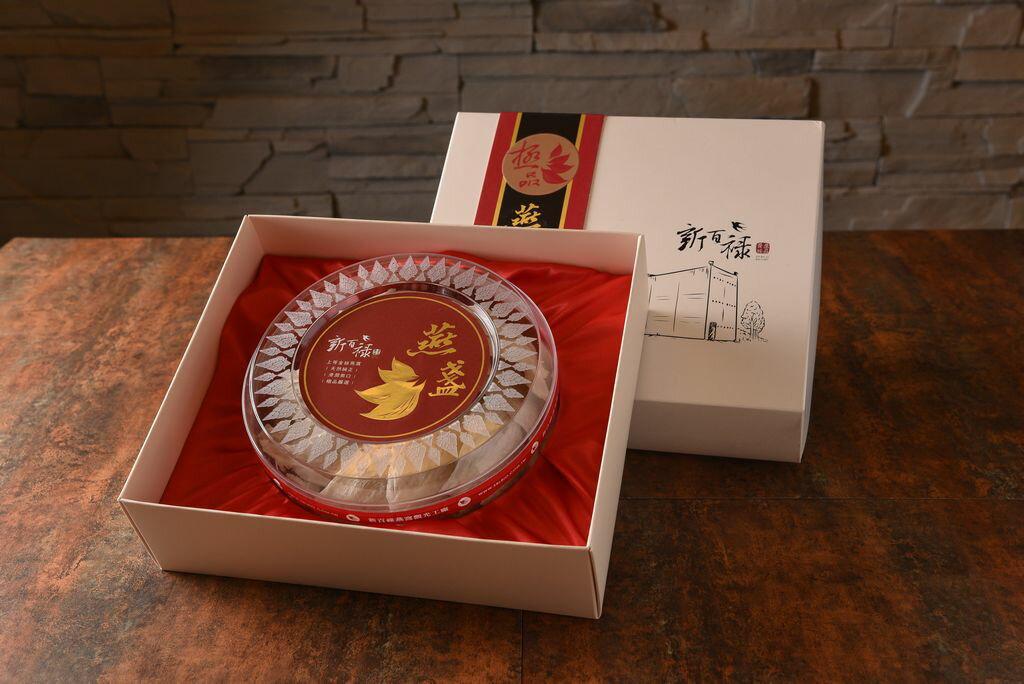 『新百祿燕窩』《皇室御品》最高品質 Premium等級 乾燕盞 112克