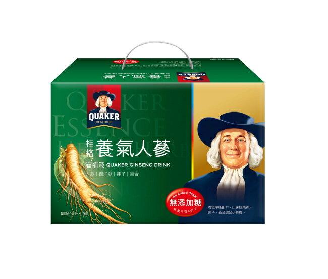 桂格無糖養氣人蔘盒裝19瓶 1