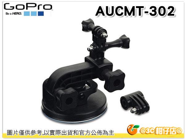 GoPro AUCMT-302 Suction Cup Mount 快拆吸盤配件 HD HERO HERO3 HERO3+ 吸盤