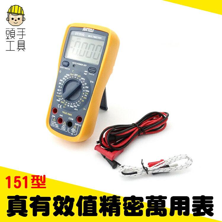 《頭 具》真有效值電表 通斷測量 數據保持 可立腳架 護套 附儀器箱 MET-DEM151