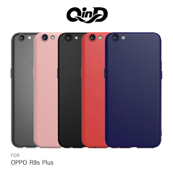 強尼拍賣~ QinD OPPO R9s Plus 新升級 360度全包 微磨砂軟套