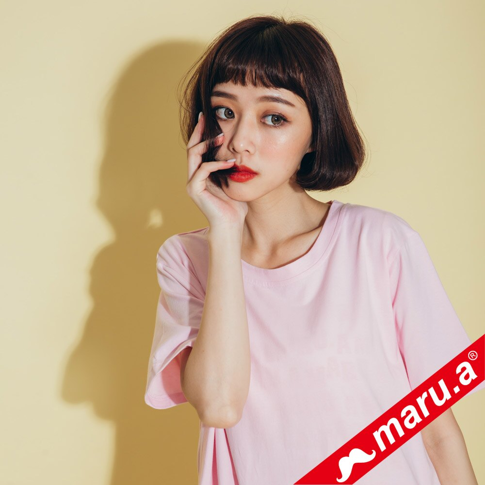 【maru.a】兩件式雪紡滿版文字內搭洋裝(2色)8327117 0