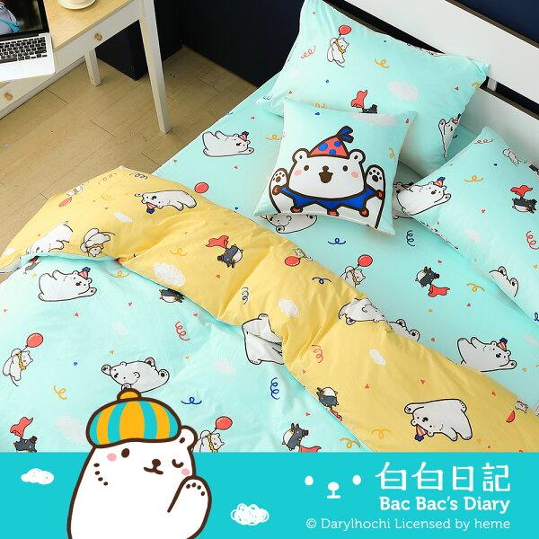 床包組單人床包組白白日記-歡樂派對時光藍美國棉授權品牌[鴻宇]台灣製