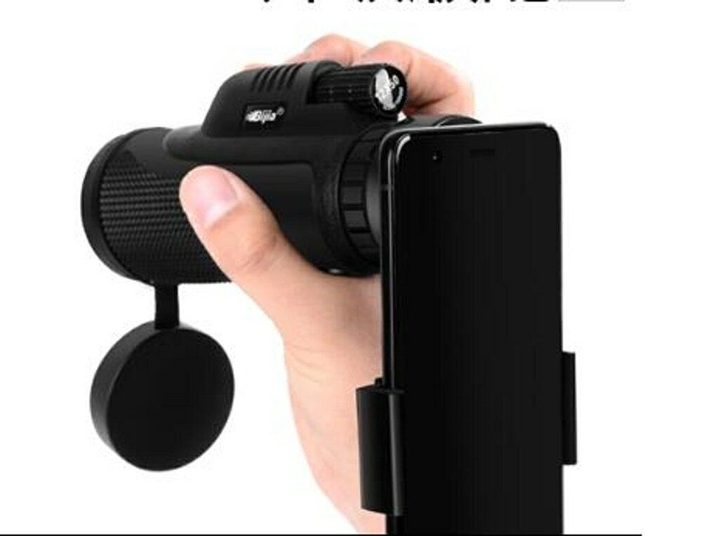 單筒手機望遠鏡高清高倍夜視非紅外人體透視成人演唱會拍照 新春鉅惠