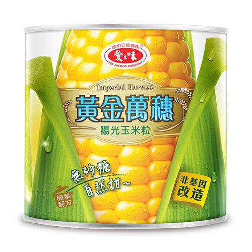 愛買線上購物:愛之味黃金萬穗陽光玉米粒340g*3【愛買】