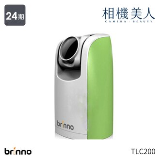 【SanDisk 32G 防水豪華組】Brinno TLC200 縮時攝影機 超省電 攝影機 縮時攝影 居家安全