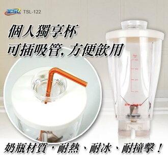 BO雜貨【SV7000】新潮流(TSL-122-2)果汁杯(含蓋)