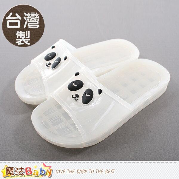 台灣製兒童浴室拖鞋 魔法Baby~sd0002