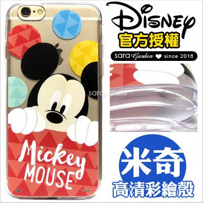 官方授權 迪士尼 Disney 高清 彩繪 iPhone 6 6S Plus 三星 J7 2016 手機殼 TPU 軟殼 糖果米奇【D0601100】