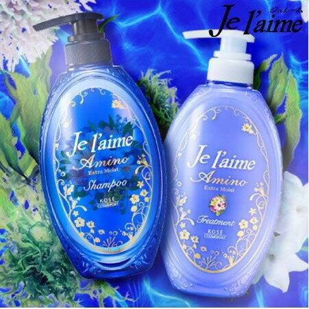 KOSE 高絲 Je l'aime AMINO系列/胺基酸超滋潤洗髮精-深藍色海洋香