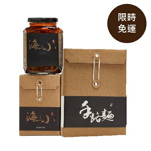 海三小頂級XO干貝醬+手路麵
