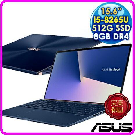 ASUS ZenBook Pro 15 UX533FD-0052B8265U 15.6吋輕薄極速效能筆電 藍/i5-8265U/8G/512GSSD/GTX10502G/Win10