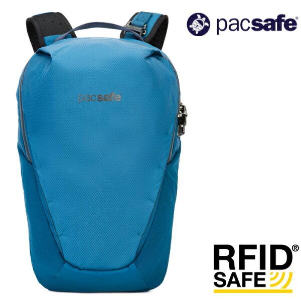 【Pacsafe澳洲】VenturesafeX18防盜雙肩背包-18L旅行後背包防盜包防盜背包藍色(60515626)