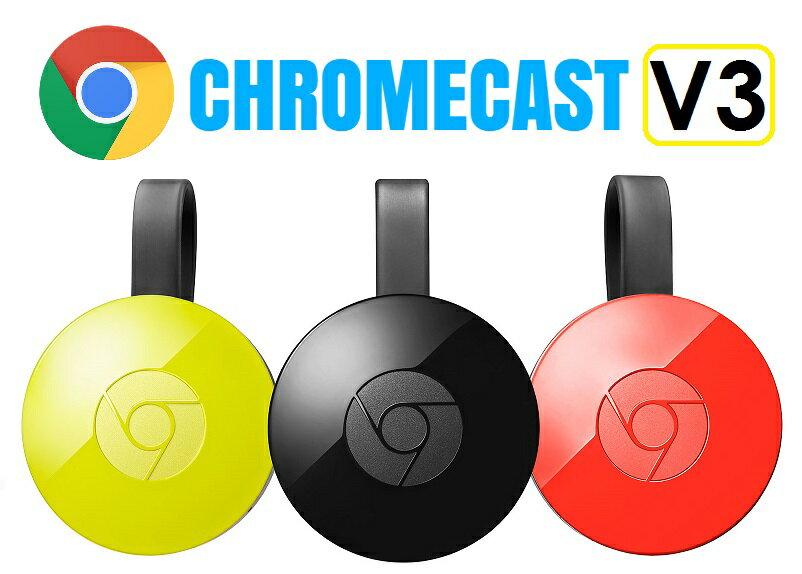 【原廠盒裝】Google Chromecast V3 媒體串流播放器 第2代 WIFI 連結 HDMI 無線串連(Android iOS)Chromecast2 投影