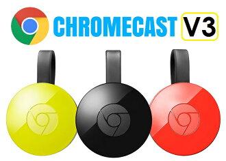 【原廠盒裝】Google Chromecast V3 媒體串流播放器 第2代 WIFI 連結 HDMI 無線串連(Android iOS)Chromecast2