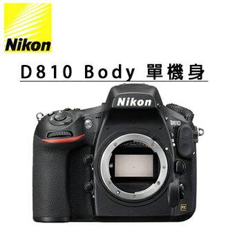 ★送SANDISK 48 MB/S SD 64G高速卡+分期零利率★ Nikon D810 body 單機身  全片幅單眼數位相機 國祥公司貨  送電抗刮保護貼+清潔好禮套組(2/28前上網登錄送原電EN-EL15*1)