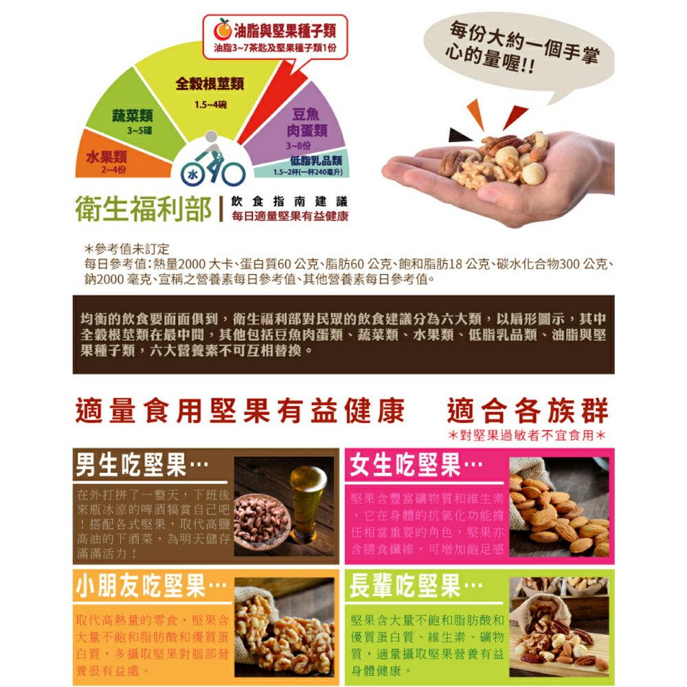 原味烘焙腰果大包裝580公克【每日優果】 7