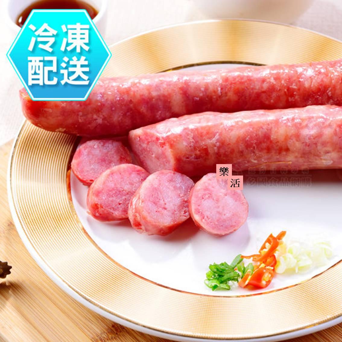 蔗香香腸(2大條)400g 冷凍配送   蔗雞王【樂活生活館】