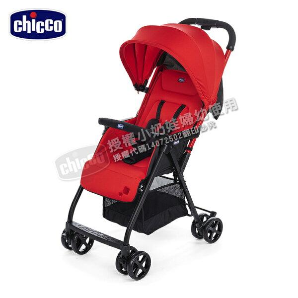 小奶娃婦幼用品:Chicco-Ohlala都會輕旅手推車(糖果紅)
