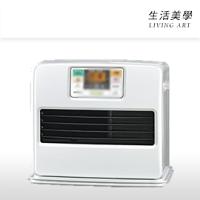 電暖器推薦日本製 CORONA【FH-ST4617BY】煤油電暖爐 煤油暖爐 17坪以下 7.2L