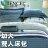 TENCEL天絲加大雙人床包枕套三件組-藍色迷情【舒適柔軟、透氣吸濕、觸感舒適】# 寢國寢城 - 限時優惠好康折扣