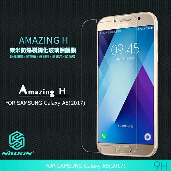 強尼拍賣^~ NILLKIN Samsung Galaxy A5^(2017^) Amaz