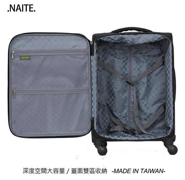【MOM JAPAN】NAITE系列 20吋 台灣製防盜拉鍊 行李箱 / 拉鍊行李箱 / 登機箱 (5002-黑色)【威奇包仔通】 7