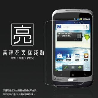 亮面螢幕保護貼 亞太 A+ K-TOUCH E620 A+ World A1 亞太雙卡機 保護貼