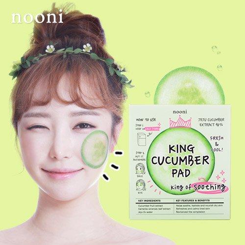 韓國MEMEBOXXNOONI黃瓜重點保濕貼10g【櫻桃飾品】【22682】