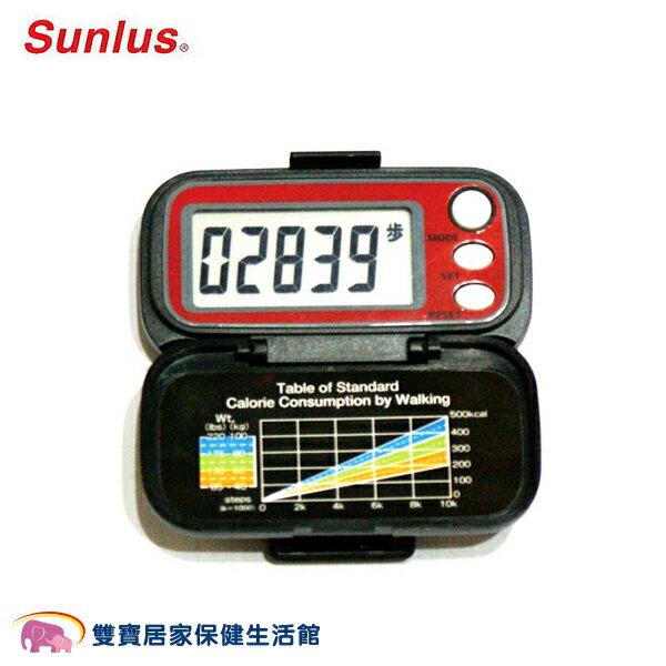 Sunlus三樂事 電子計步器 四合一多功能計步器 SP5003