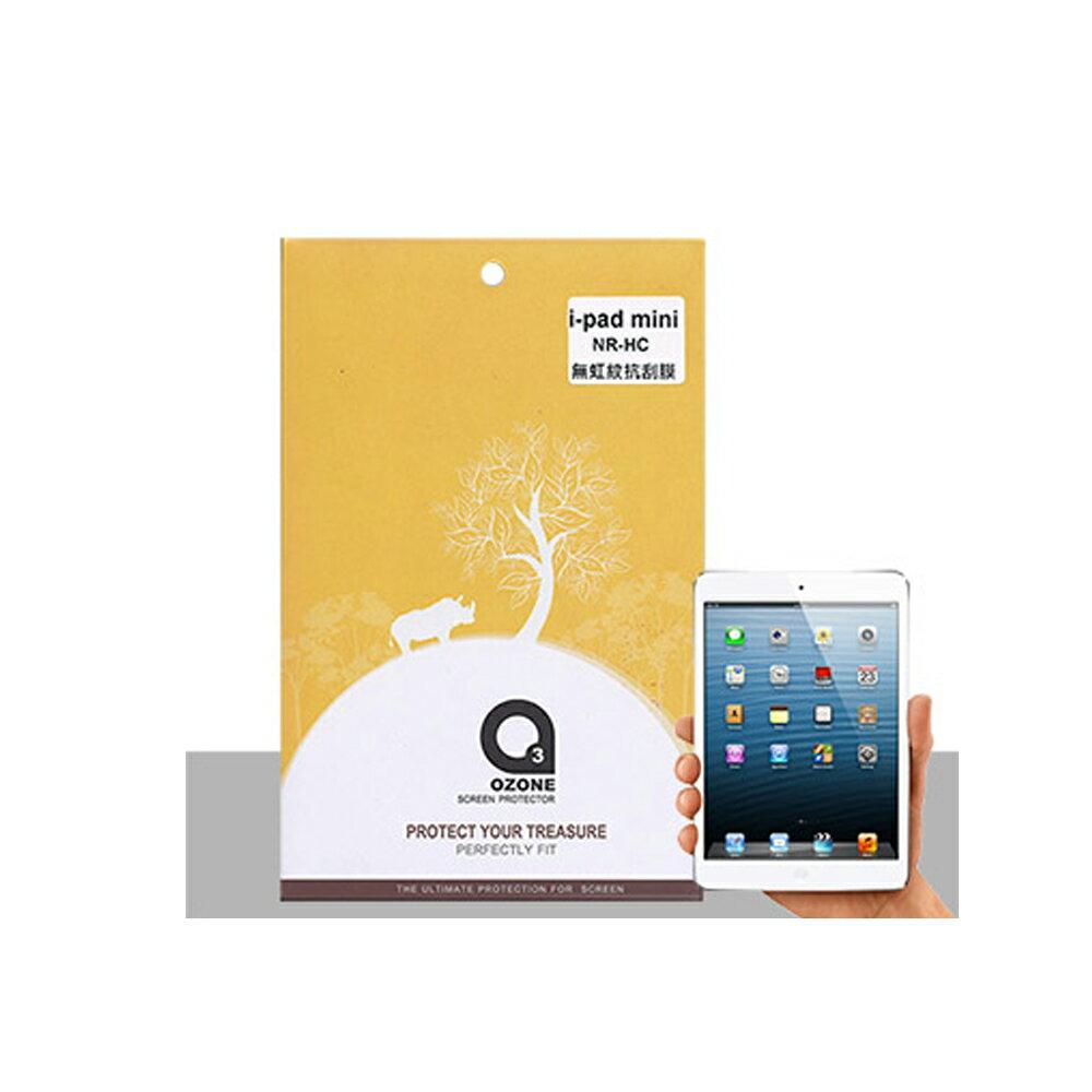 【DR.K3C】歐諾亞超氧無彩暈抗刮亮面保護貼NR-HC for Apple iPad mini