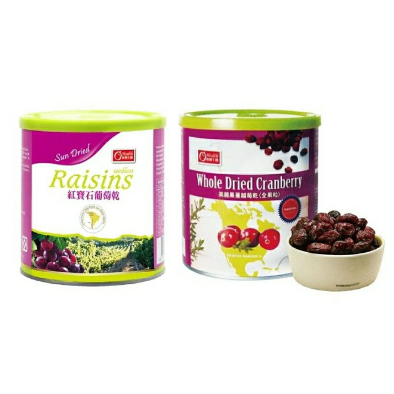 清新自在樂活生機館 『康健生機』美麗果蔓越莓乾230g罐+紅寶石葡萄乾380g/ 罐