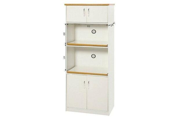 【石川家居】909-06白色電器櫃(CT-608)#訂製預購款式#環保塑鋼P無毒防霉易清潔