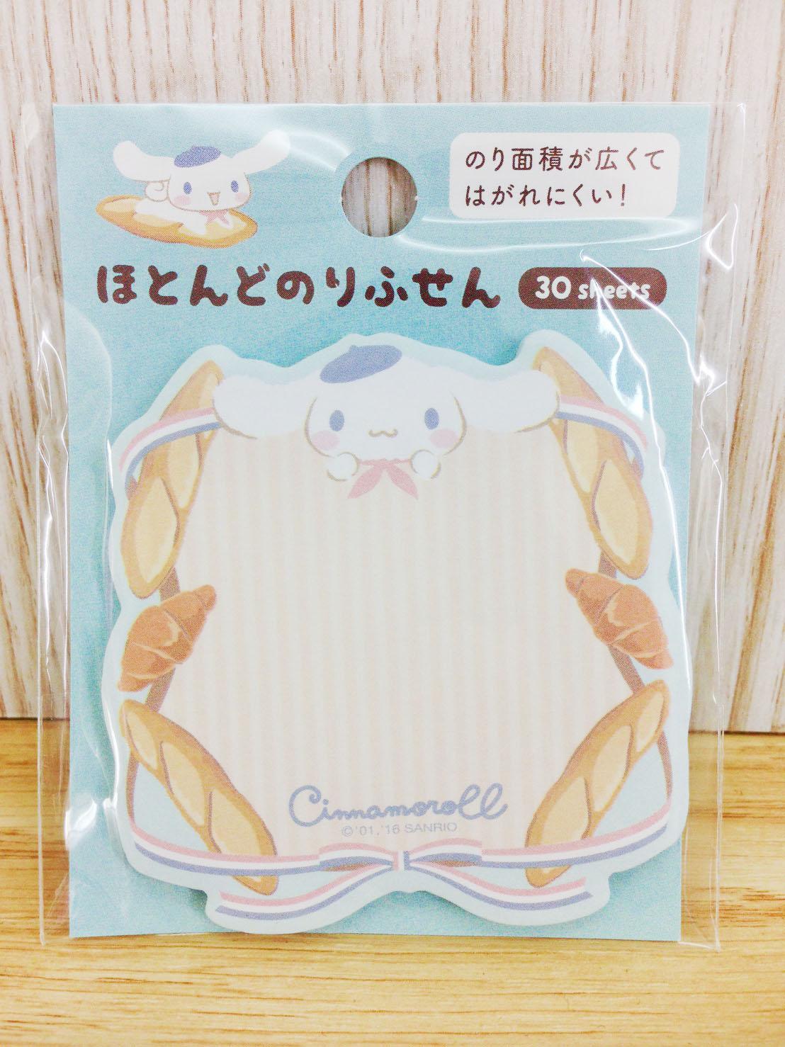 【真愛日本】16060800036造型自黏便箋-CN麵包藍  三麗鷗家 喜拿狗 大耳狗  文具 標籤紙 造型標籤