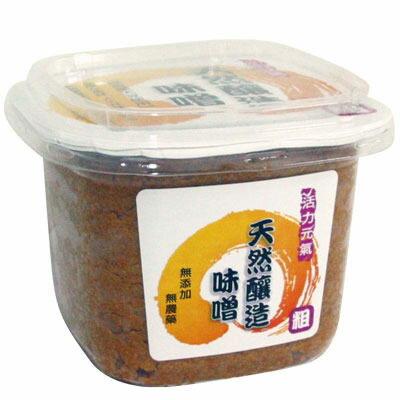 味榮 天然釀造味噌 (粗)(細)