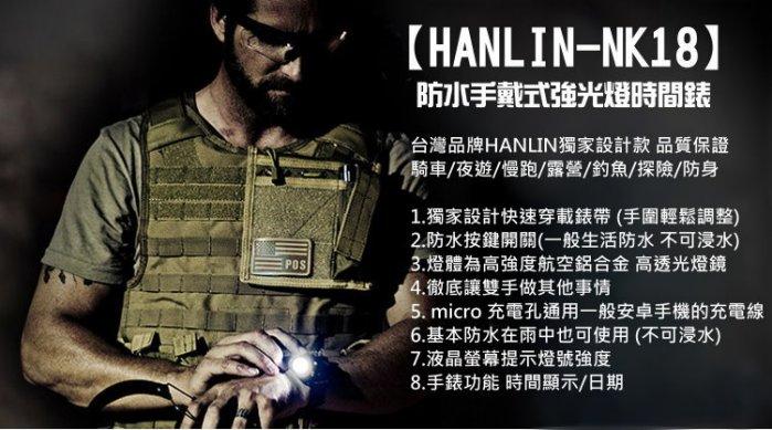 HANLIN NK18防水手戴式強光燈時間錶照明燈-/騎車/慢跑/夜遊/露營/釣魚(帶時間日期)