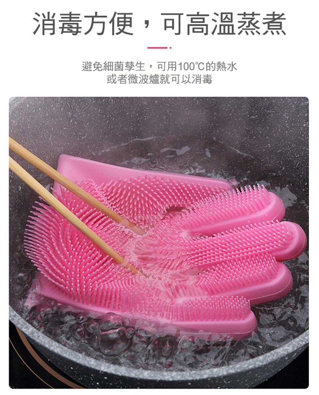 家事達人 萬用隔熱魔法清潔手套刷 手套刷-多款可選 2