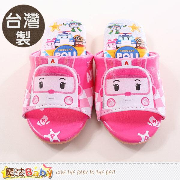 兒童室內拖鞋 台灣製POLI卡通授權正品 魔法Baby~sa51013