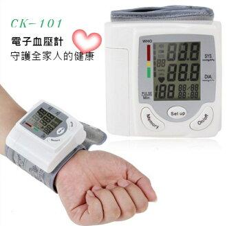 CK-101大螢幕顯示 電子血壓計 測量血壓 心律 健康 送長備 母親節禮物