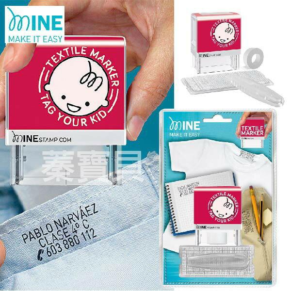 【onemore】Mine Stamp 神奇萬用姓名印章 奧地利製 MineStamp 油墨蓋章 姓名貼 育兒神器 正品代購