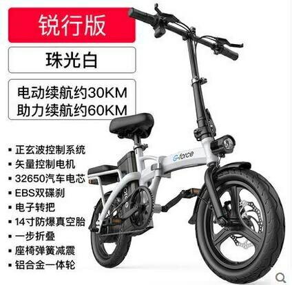 電動車美國G-force摺疊電動自行車鋰電池代駕代步小型助力車電瓶電動車