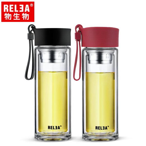【香港RELEA物生物】300ml型格耐熱雙層玻璃杯(共二色)