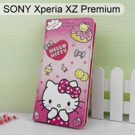 Hello Kitty 彩繪皮套 [甜點] SONY Xperia XZ Premium XZP (5.5吋)【三麗鷗正版】