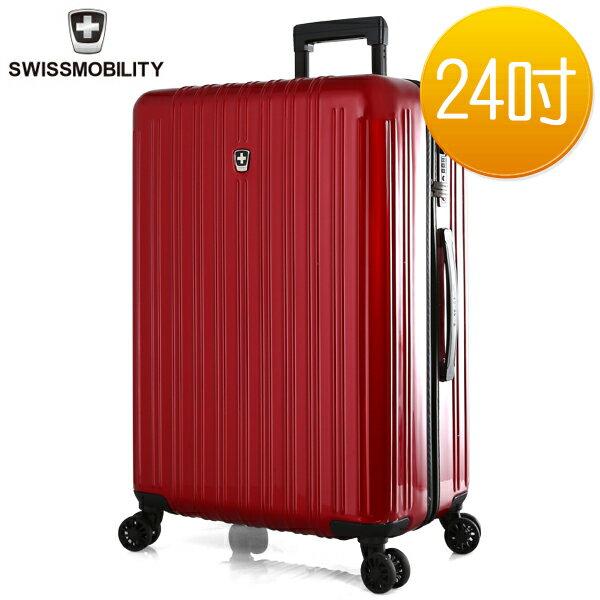 E&J【011024-01】SWISSMOBILITY瑞動經典雙線24吋PC耐撞TSA海關鎖行李箱-紅色