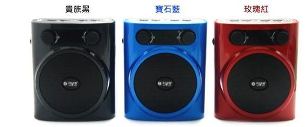 不見不散 X1 升級版 卡拉OK擴音器 FM 喇叭 插卡 麥克風 錄音 MP3[天天3C]