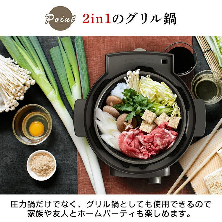 日本 IRIS OHYAMA  /  多功能壓力鍋 電子鍋 電氣鍋  /  KPC-MA2-B。日本必買 日本樂天代購(14600) 5