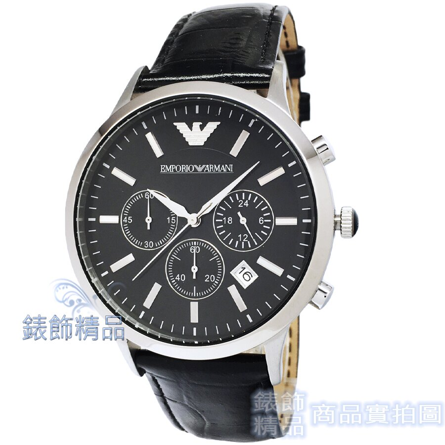【錶飾精品】ARMANI手錶 AR2447 亞曼尼表 計時碼錶 日期 黑面鱷魚紋黑皮帶男錶